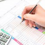 【2017年確定申告】必要書類の準備を始めよう!e-Taxは1月16日開始